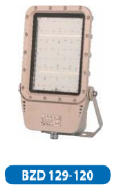 Đèn phòng chống nổ 120w BZD 129-120
