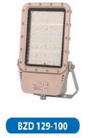 Đèn phòng chống nổ 100w BZD 129-100